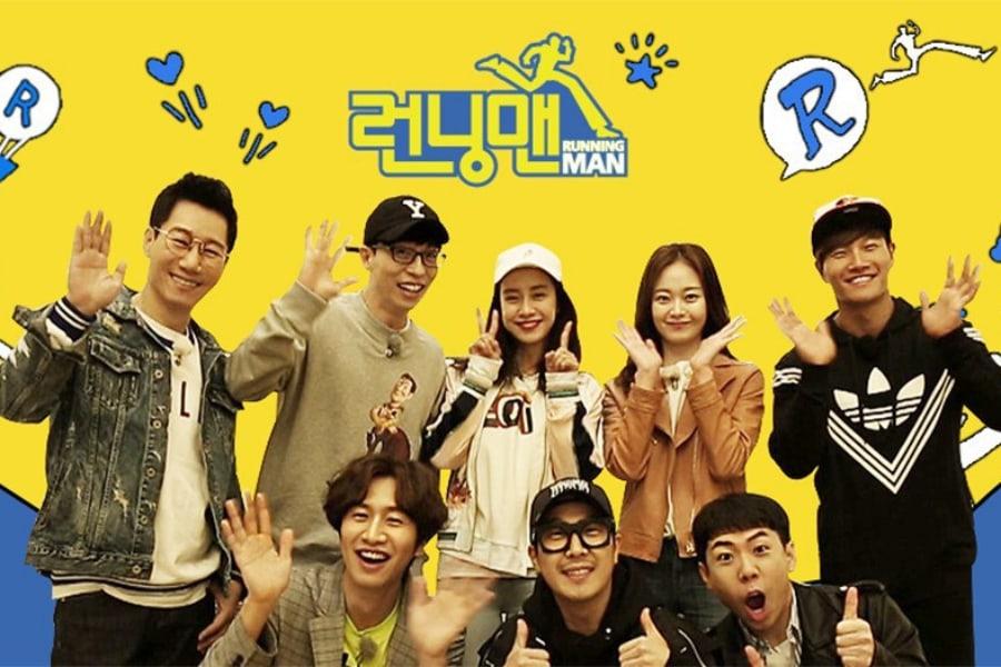 """SBS producirá """"Running Man"""" y otros tres programas en Vietnam"""