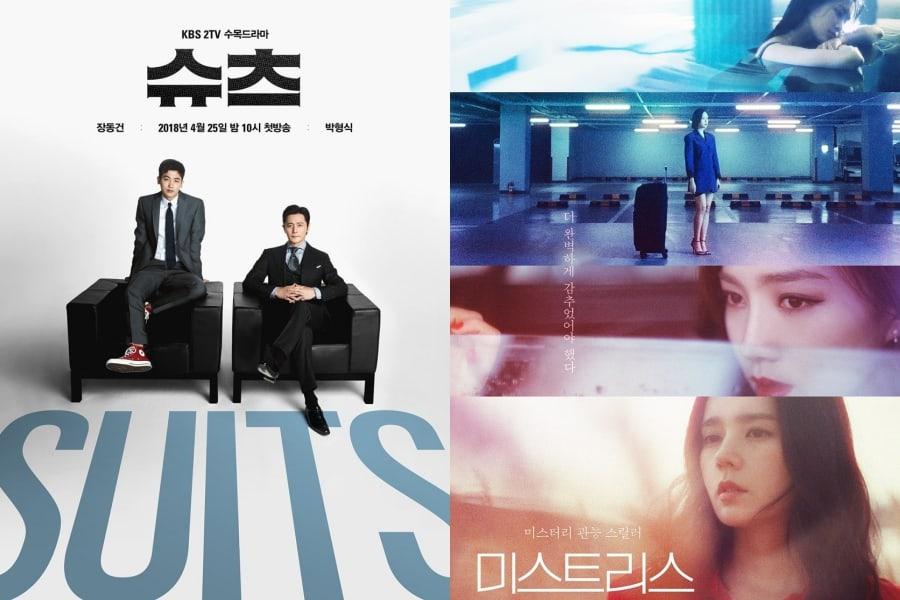 Razones por las cuales hay una fiebre de remakes en dramas coreanos