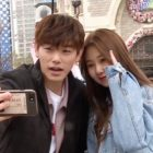 Eric Nam tiene una dulce cita en el parque de atracciones con una fan