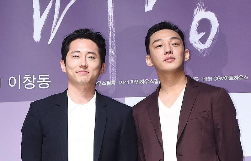 Steven Yeun y Yoo Ah In hablan de trabajar juntos en su nueva película