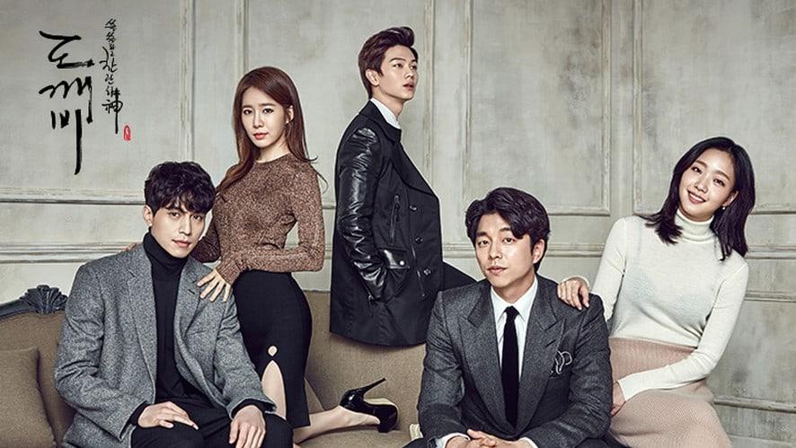 """El exitoso drama de tvN, """"Goblin"""", confirma su emisión en la televisión japonesa"""