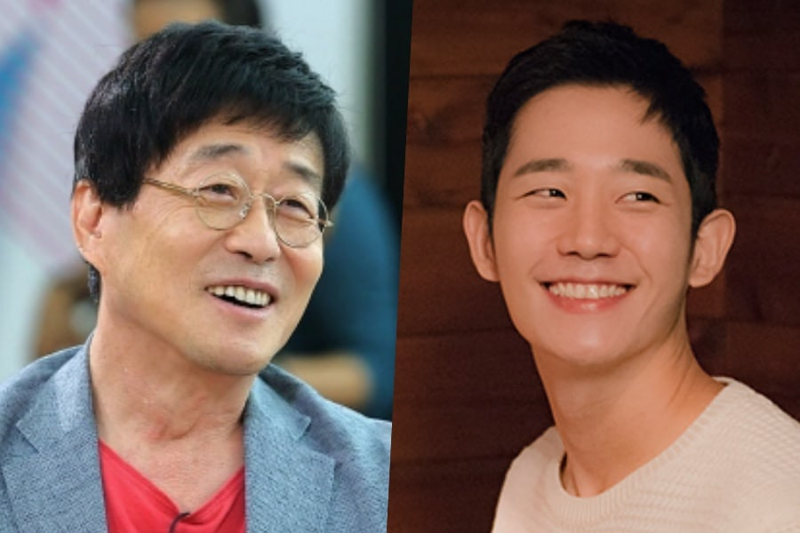 "El actor Kim Chang Wan interpreta al padre de Jung Hae In en ""Pretty Noona Who Buys Me Food"""