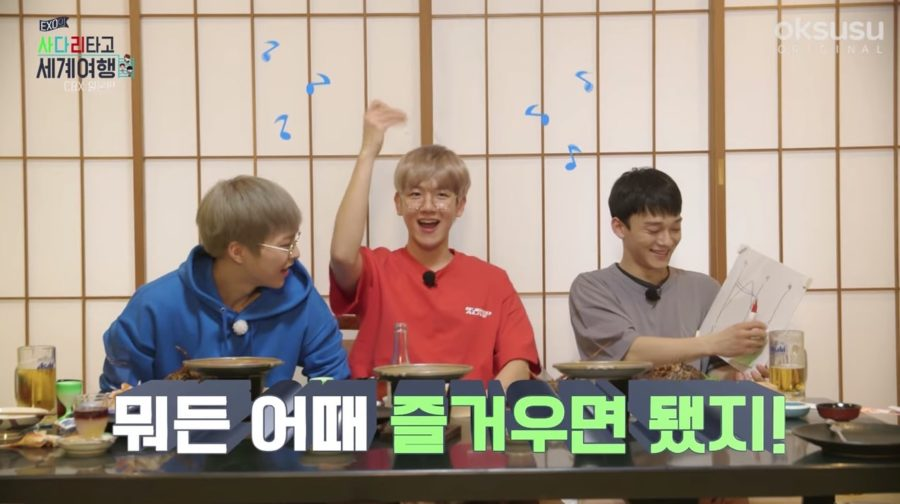 EXO-CBX realiza un juego de azar con resultados mixtos en nuevo teaser revelado de su programa de variedades