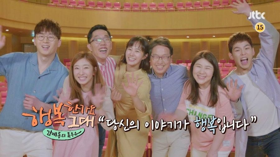 "Yuri de Girls' Generation, J Rabbit y otros más se unen a la 2da temporada de ""Kim Jae Dong's Talk To You"""