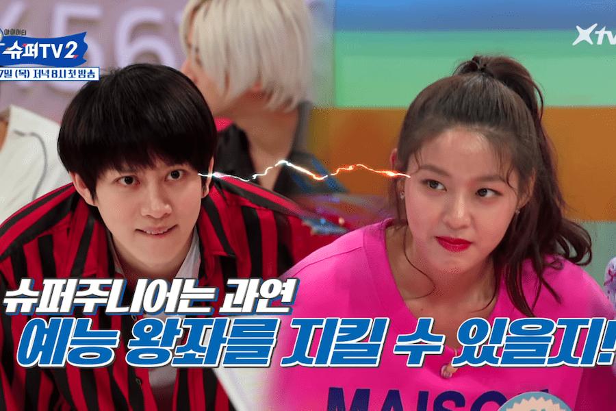"""[Actualizado] Super Junior y AOA no se amilanan uno contra el otro en el adelanto de """"Super TV 2"""""""