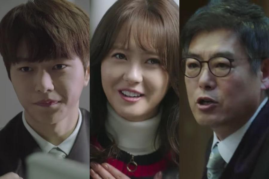 """L de INFINITE, Go Ara, y Sung Dong Il son jueces únicos en teasers de """"Miss Hammurabi"""""""