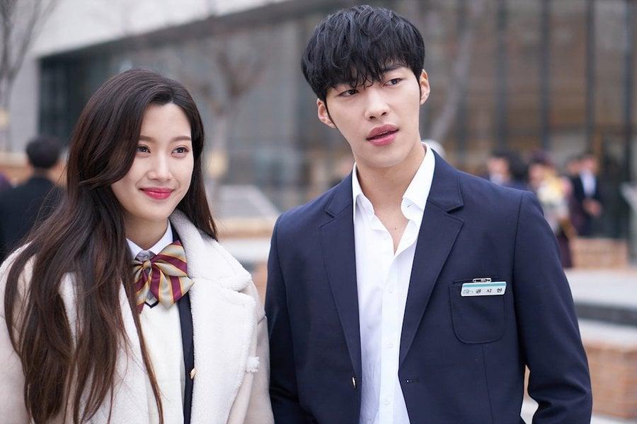 Resultado de imagen para woo do hwan moon ga young