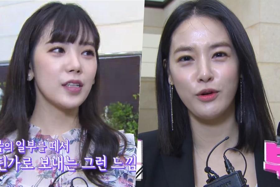 La ex integrante de After School Lizzy y Lee Joo Yeon dan su opinión sobre el matrimonio de Jung Ah