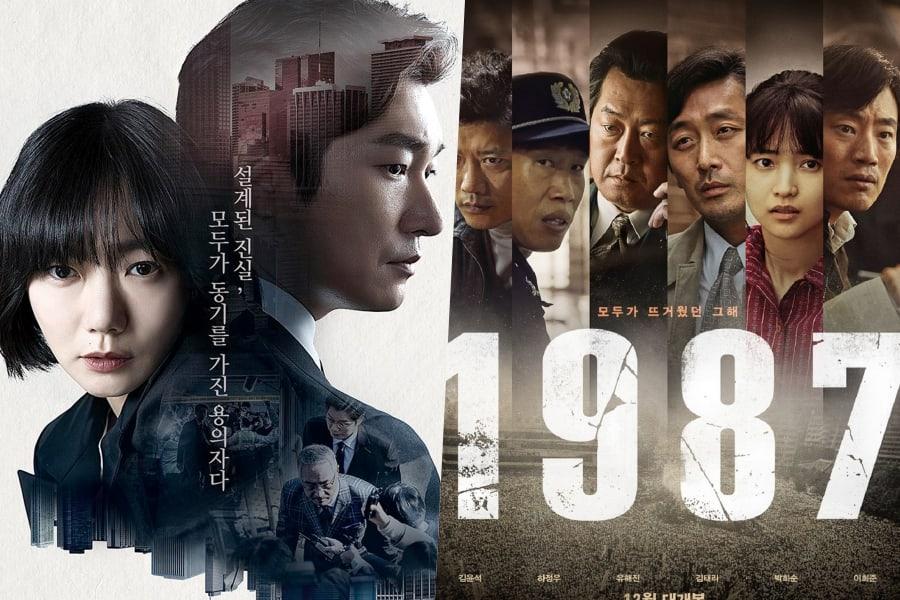 "Ganadores de los ""54º Baeksang Arts Awards"""