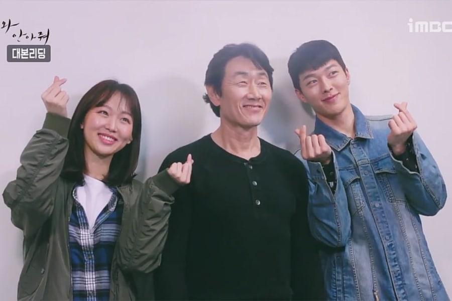 """Jang Ki Yong, Jin Ki Joo y más, se reúnen para la primera lectura de guión de """"Come And Hug Me"""""""