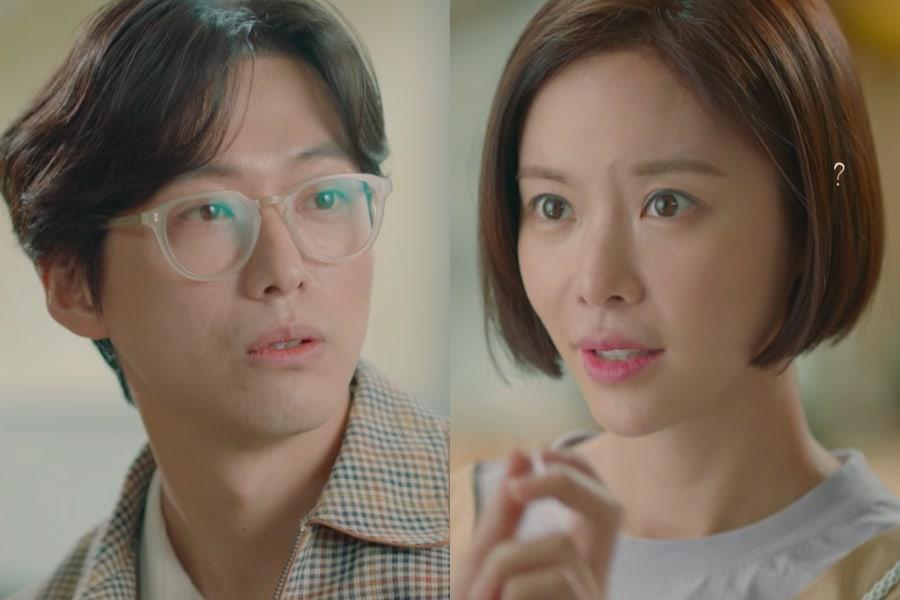 """Namgoong Min y Hwang Jung Eum se ponen lindos y coquetos en el teaser de """"The Undaables"""""""