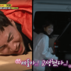 Lee Kwang Soo intenta evitar vergüenza frente a TWICE
