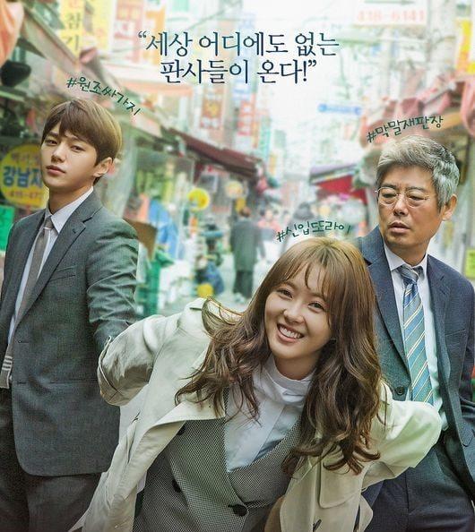 """L de INFINITE, Go Ara y Sung Dong Il son tres jueces muy distintos en nuevos afiches para """"Miss Hammurabi"""""""