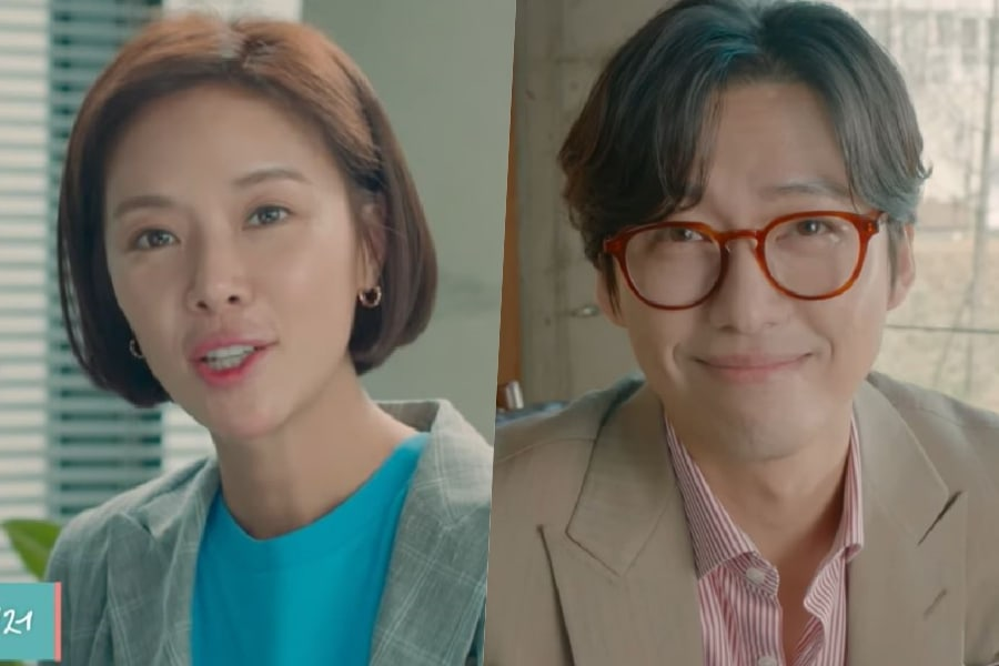"Hwang Jung Eum y Namgoong Min justifican su falta de citas en teaser para ""The Undateables"""