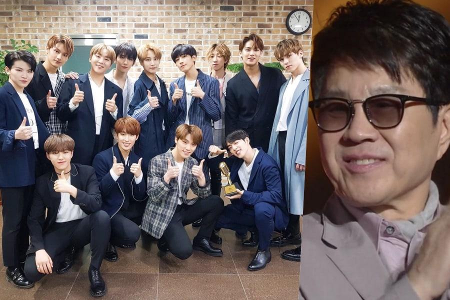 SEVENTEEN abrirá el concierto aniversario por los 50 años de Cho Yong Pil