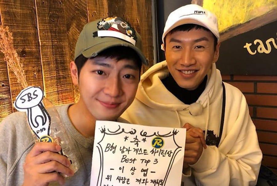 Lee Sang Yeob dice que Lee Kwang Soo es su modelo a seguir