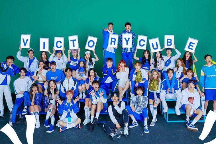 Cube Entertainment publica el póster del concierto familiar