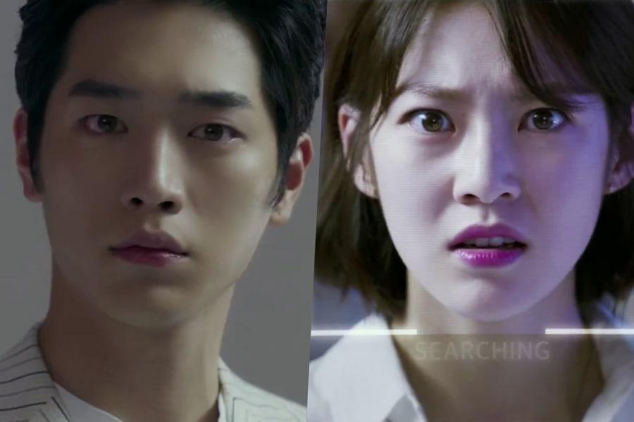 Seo Kang Joon y Gong Seung Yeon son presentados en dramático teaser y póster de próximo drama