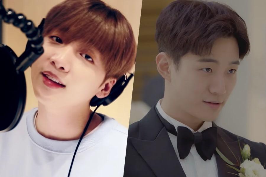 """Jeong Sewoon dice """"There's Something"""" en el MV para la banda sonora de """"Wok Of Love"""""""