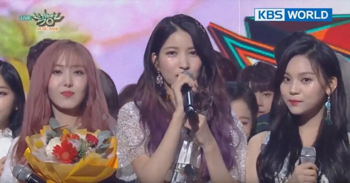 """GFRIEND consigue su cuarta victoria con """"Time For The Moon Night"""" en """"Music Bank"""" y actuaciones de Teen Top, Yong Junhyung, DreamCatcher y más"""
