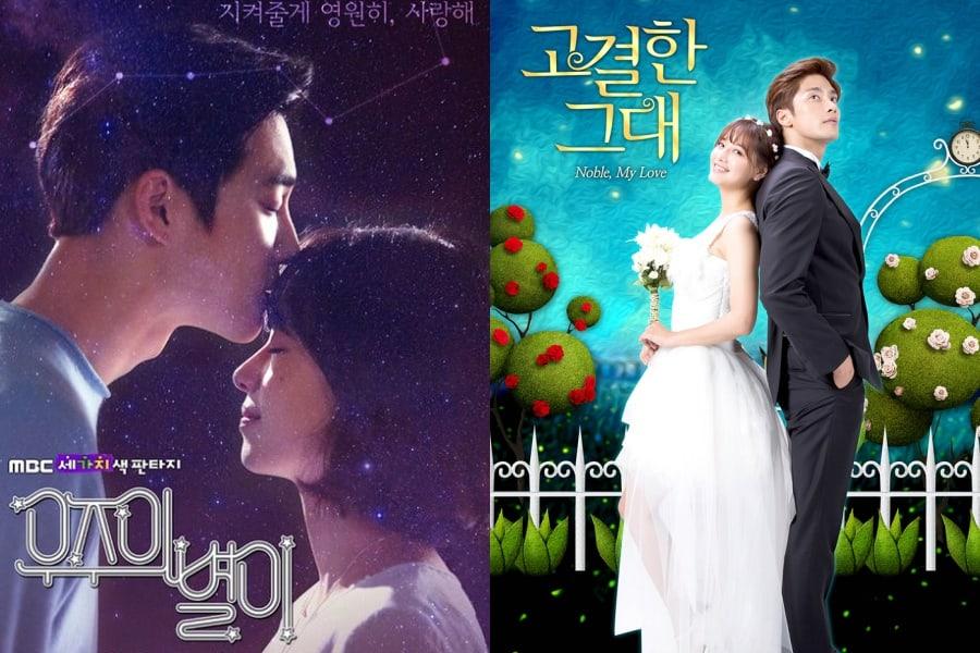 12 dramas web coreanos que te ayudarán a través de una sequía de dramas