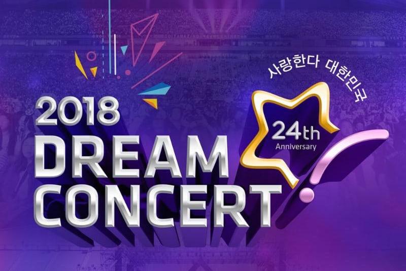 Mira en directo: Dream Concert 2018 con SEVENTEEN, Taemin de SHINee, Red Velvet, NCT y más