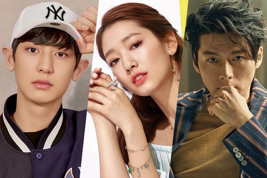 Chanyeol de EXO confirmado para unirse a Park Shin Hye y Hyun Bin en nuevo drama