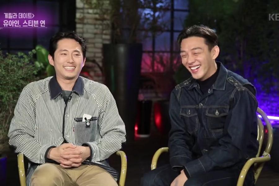 Las co-estrellas de cine Steven Yeun y Yoo Ah In explican cómo es en realidad cada uno