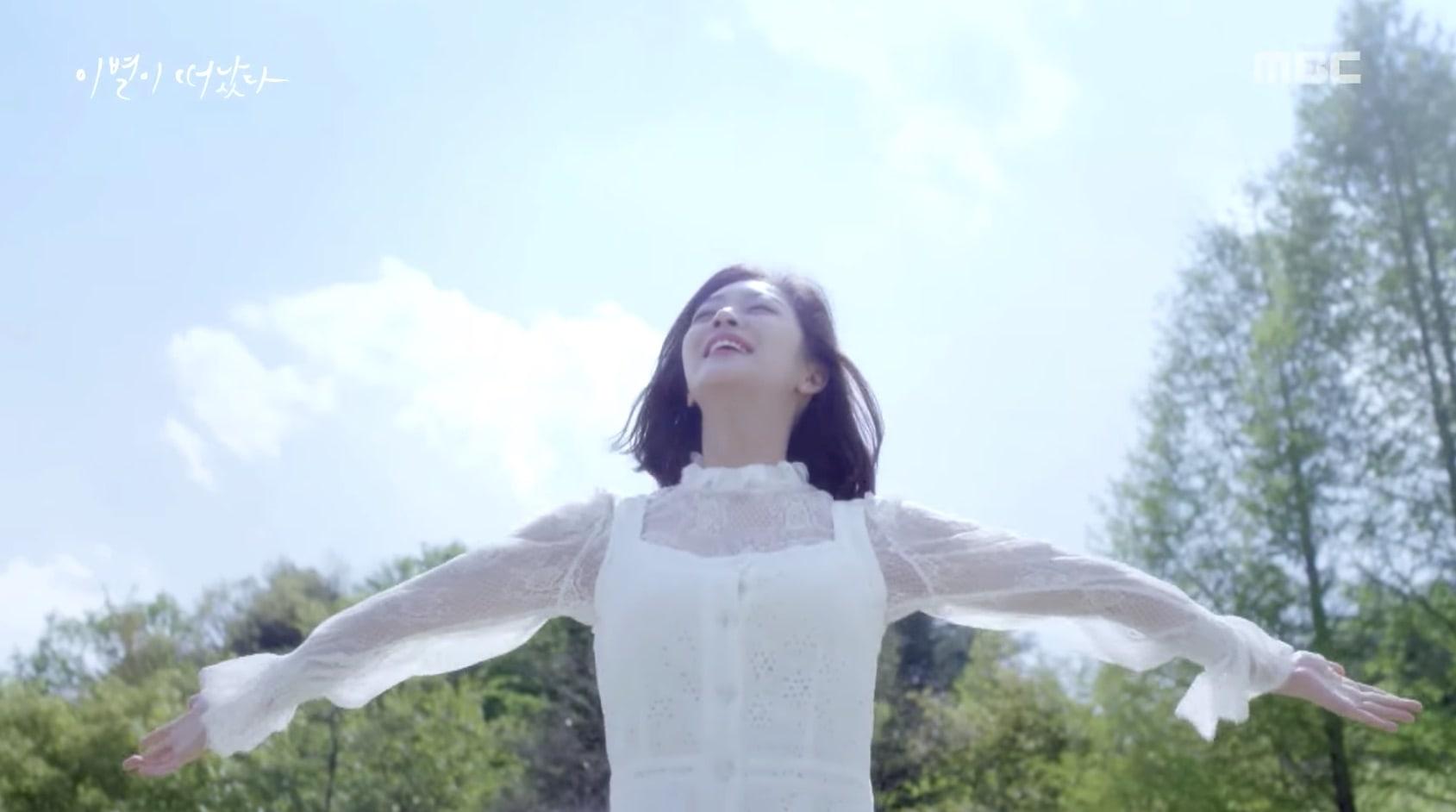 """Chae Si Ra y Jo Bo Ah aparecen en los sueños de una de la otra en teaser para """"Goodbye To Goodbye"""""""