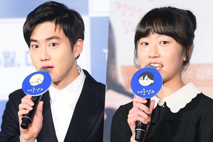 Suho de EXO revela que habló de ídolos para convertirse en amigo con su joven co-estrella Kim Hwan Hee