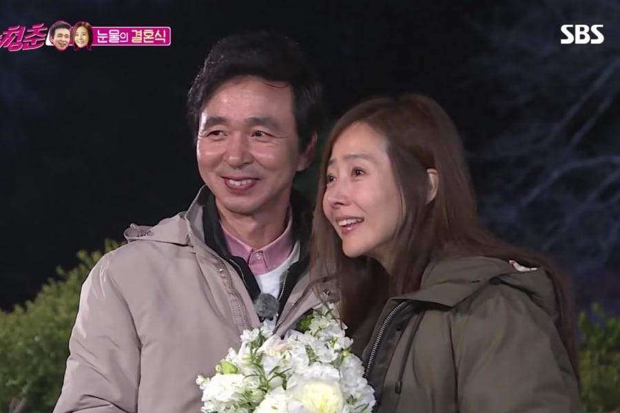 """Kim Gook Jin y Kang Soo Ji celebran su próximo matrimonio con una ceremonia en """"Burning Youth"""""""