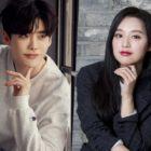 El nuevo drama para el que Lee Jong Suk y Kim Ji Won estaban en conversaciones anuncia su cancelación