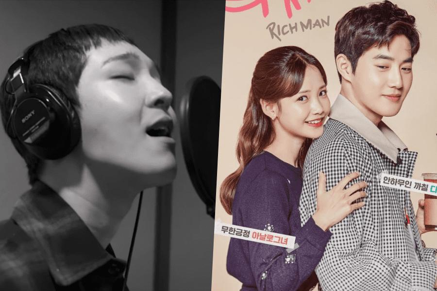 """Nam Tae Hyun canta dulcemente sobre el """"amor real"""" para el OST de """"Rich Man, Poor Woman"""""""