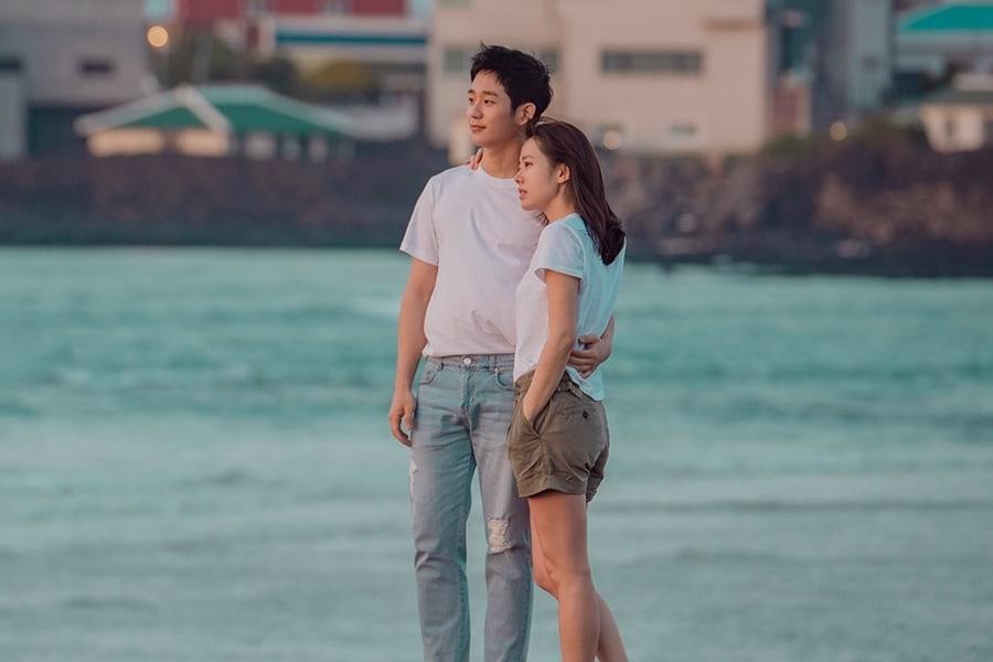 Jung Hae In y Son Ye Jin comparten pensamientos tras el final de su drama