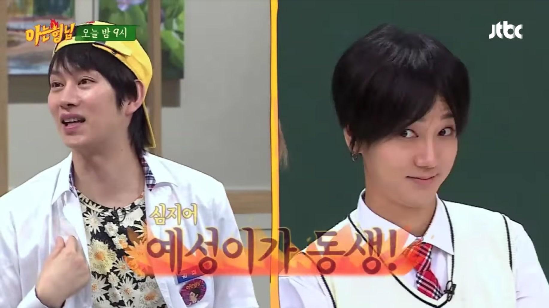 """Kim Heechul de Super Junior explica el rumor de una pelea entre él y Yesung en """"Ask Us Anything"""""""