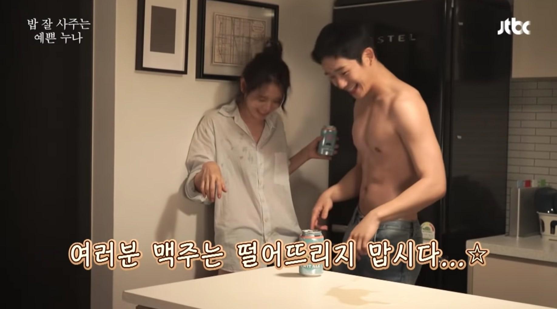 """""""Pretty Noona Who Buys Me Food"""" revela detrás de cámaras de la escena sin camisa de Jung Hae In + Escena final en drama"""