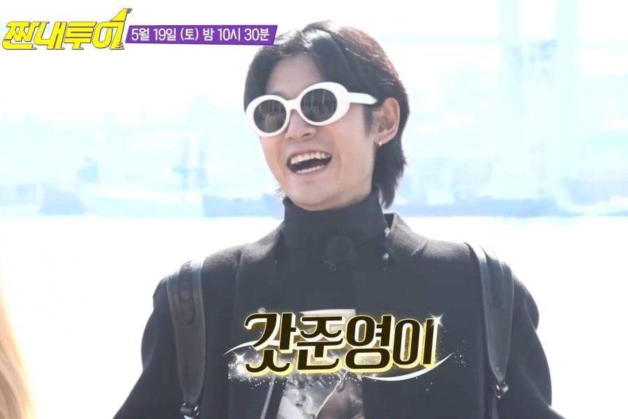"""""""Salty Tour"""" disfruta de un aumento de audiencia gracias a los impresionantes esfuerzos de Jung Joon Young"""