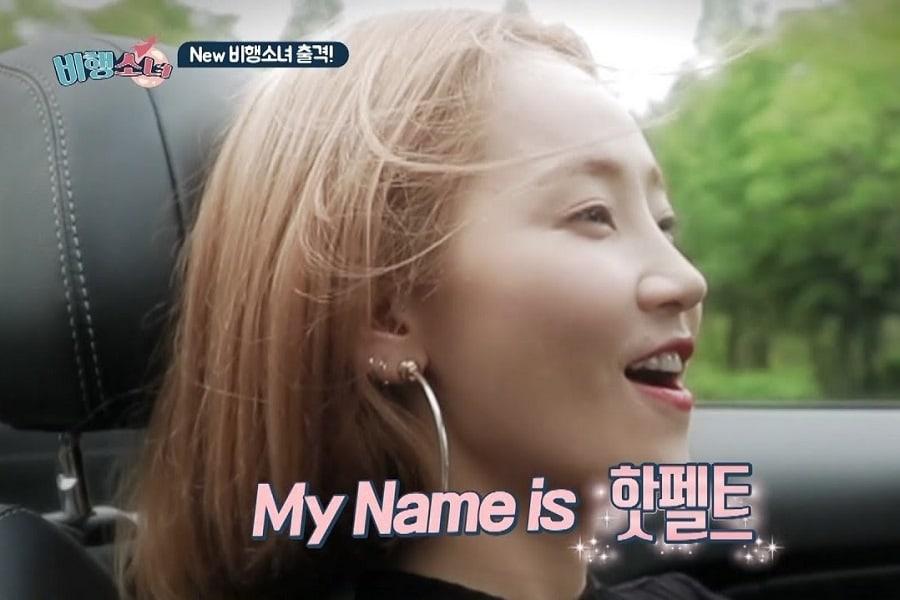 HA:TFELT (Yeeun) revela su casa y vida diaria por primera vez en transmisión