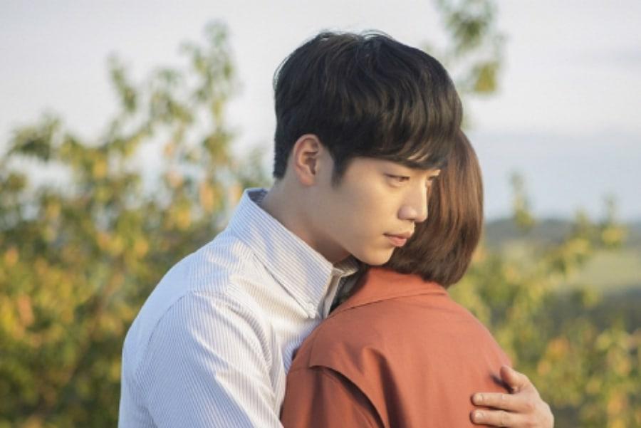 """Seo Kang Joon comparte un emotivo abrazo con Kim Sung Ryung en """"Are You Human, Too?"""""""