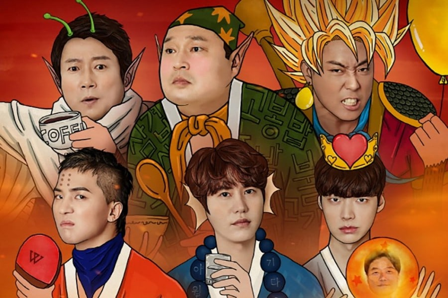 "CJ E&M anuncia nueva temporada de ""New Journey To The West"" y más planes emocionantes"