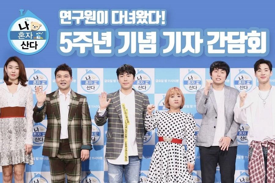 Coreanos nombran los programas de televisión que más han disfrutado en el mes de mayo
