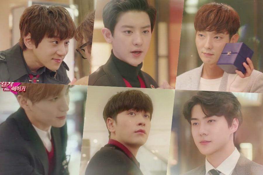 """Un elenco de ensueño protagoniza la bella transformación del drama de Lotte Duty Free, """"Secret Queen Makers"""""""