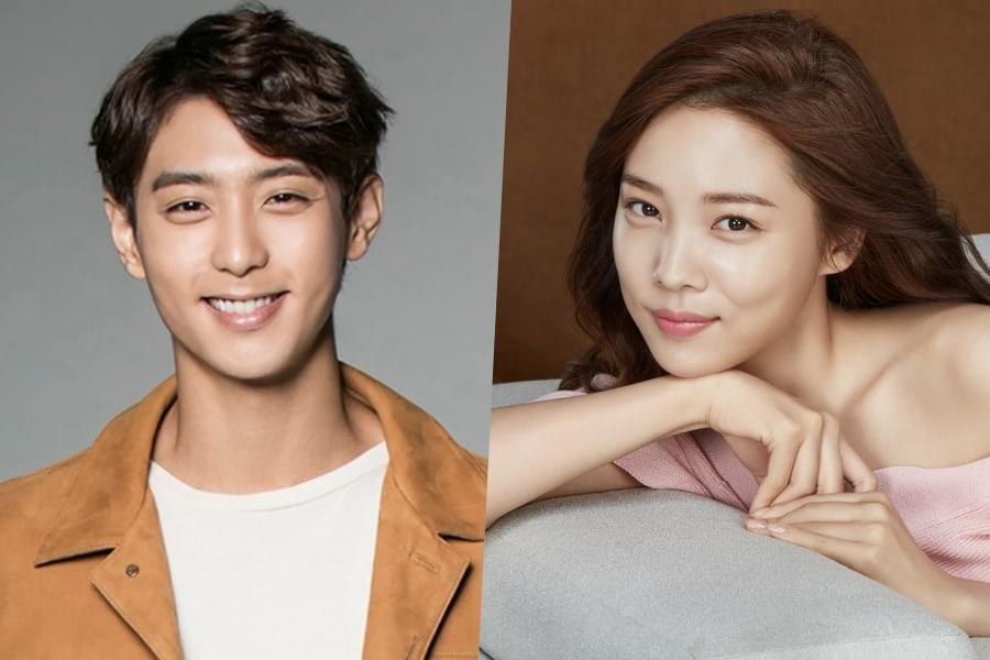 [Actualizado] Hyun Woo y Yoon So Hee confirmados para nuevo drama de MBN