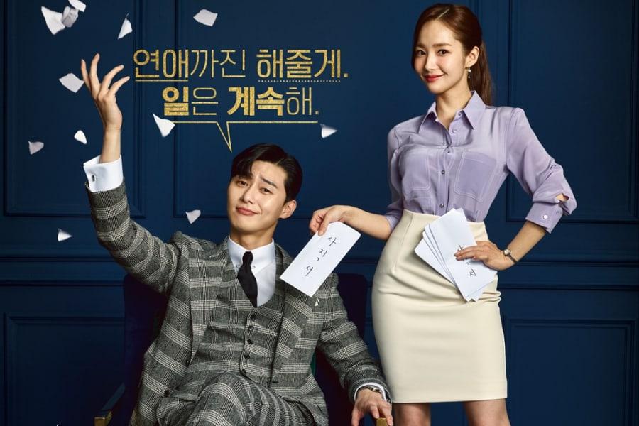 Park Seo Joon, Park Min Young y Lee Tae Hwan nos muestran sus personajes en los carteles de su nuevo drama