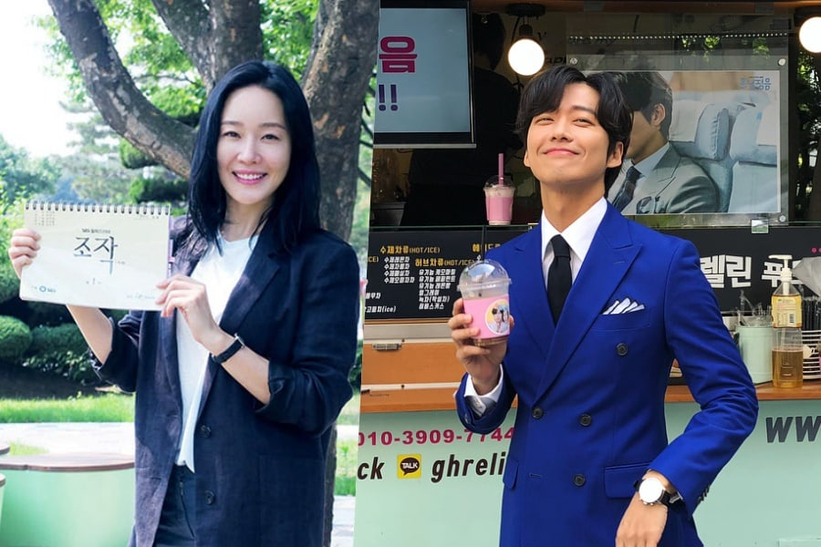 """Uhm Ji Won envía a su coestrella de """"Distorted"""" Namgoong Min su apoyo en el plató de """"The Undateables"""""""