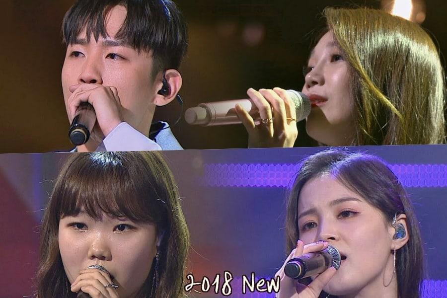 """Jung Eun Ji de Apink y Hanhae + Lee Soo Hyun de Akdong Musician y Lee Hi interpretan dúos en """"Sugar Man 2"""""""