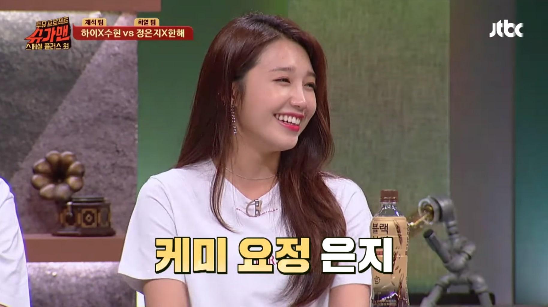 Jung Eun Ji de Apink comparte con qué compañero de dueto ha tenido la mejor química