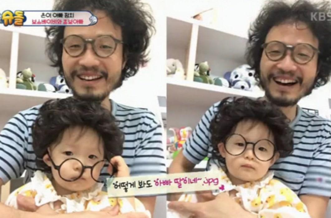 """Jo Jung Chi y Jung In revelan lo mucho que su hija se parece a ellos en """"The Return of Superman"""""""