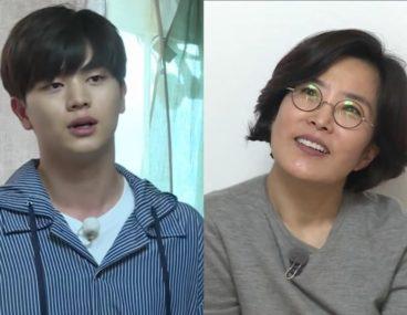 Yook-Sungjae-Lee-Sun-Hee
