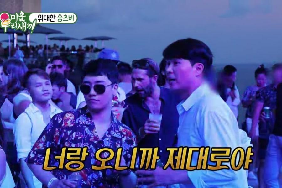 """Seungri de BIGBANG lleva a Park Soo Hong a la discoteca en Bali para """"My Ugly Duckling"""""""